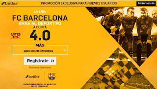 betfair supercuota 4 Barcelona gana Deportivo Liga 12 marzo