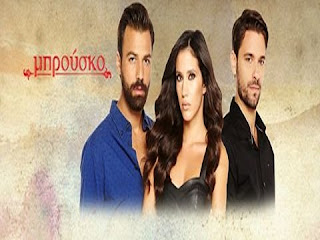 brousko-episodio-763-764-765-766-767