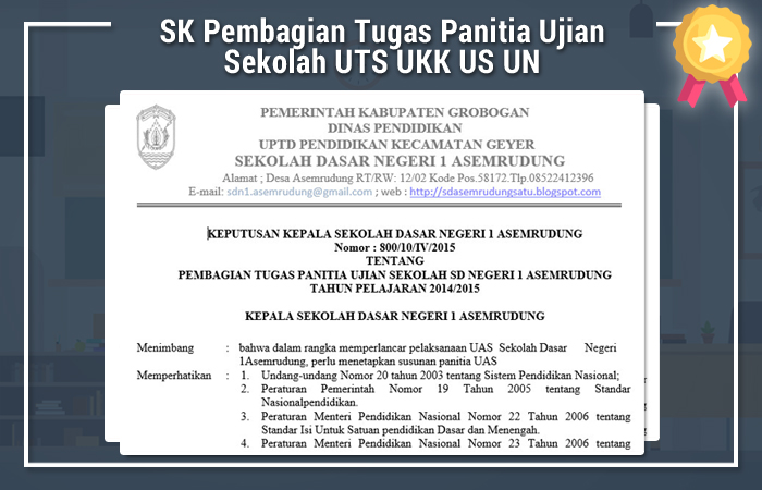 SK Pembagian Tugas Panitia Ujian Sekolah UTS UKK US UN