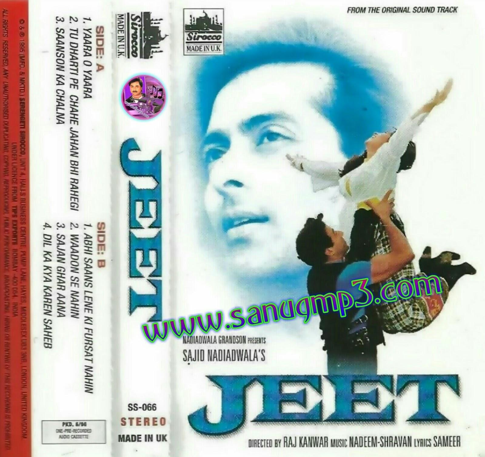 Jeet (1972) songs download | jeet (1972) songs mp3 free online.