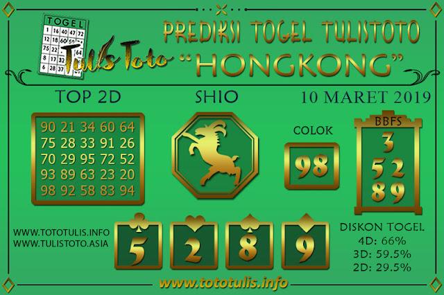 Prediksi Togel HONGKONG TULISTOTO 10 MARET 2019