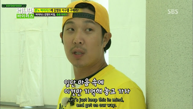 Free download running man episode 137 / Assassinio sul nilo