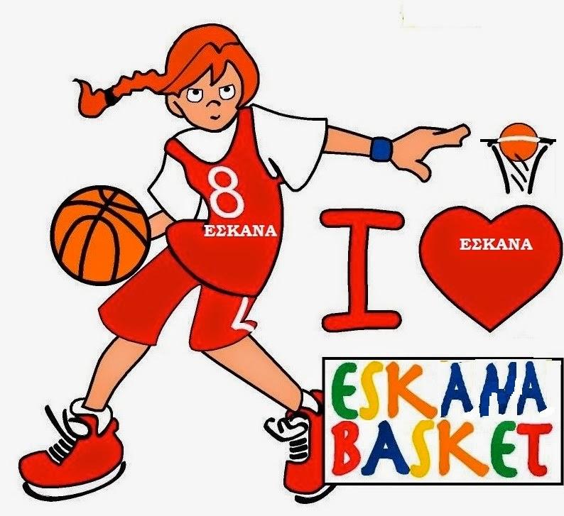 Κλήση αθλητριών για προπόνηση την Κυριακή στο Σαλπέας (08.15)