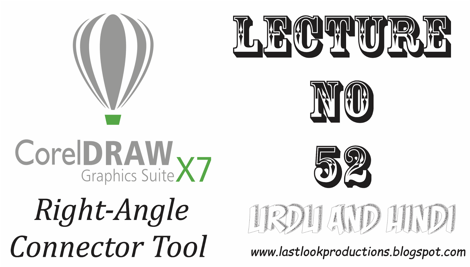 """CorelDRAW Graphic Suit X7 - """"Right-Angles Connector Tool"""