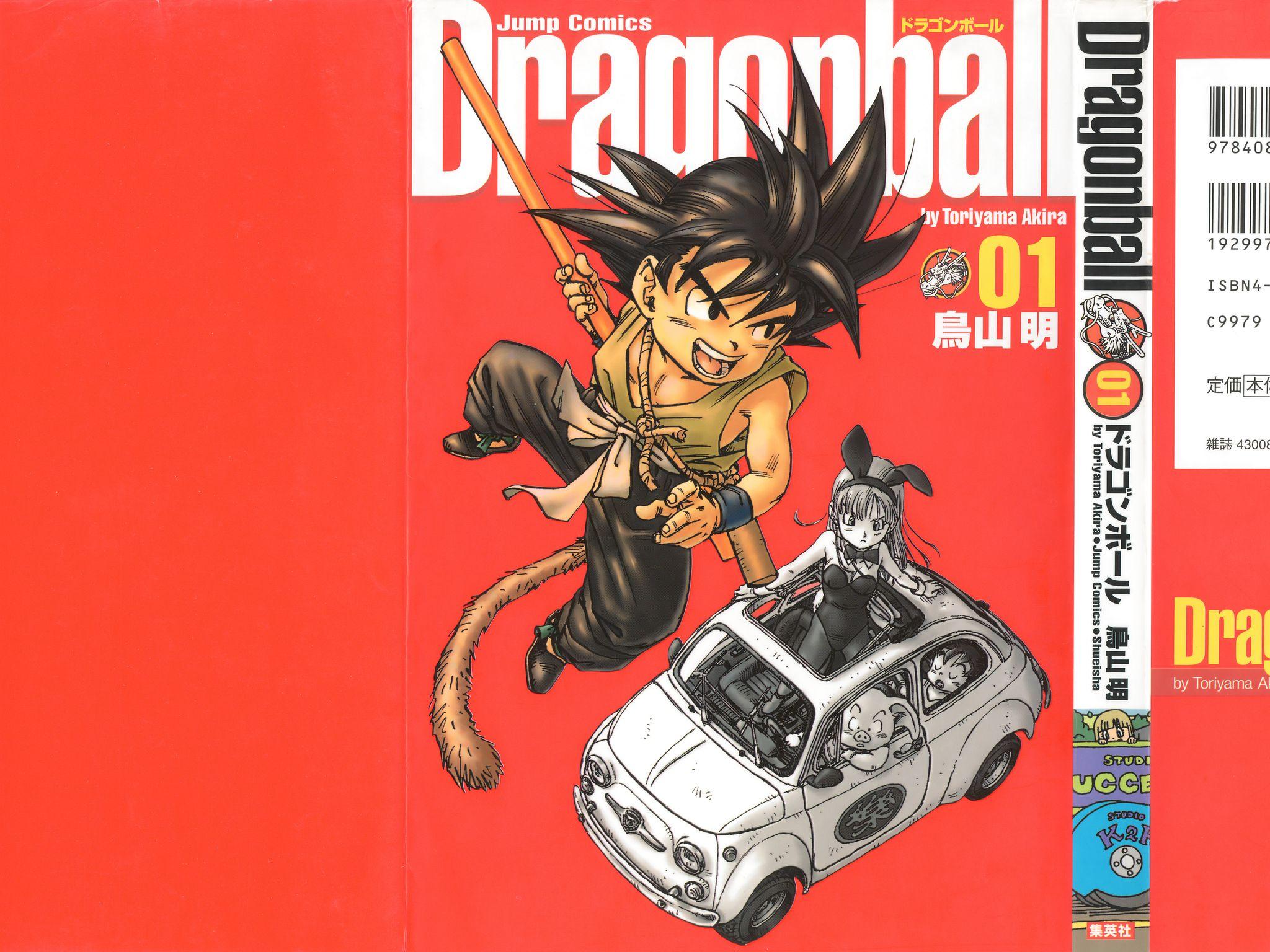 Dragon Ball chap 1 trang 1