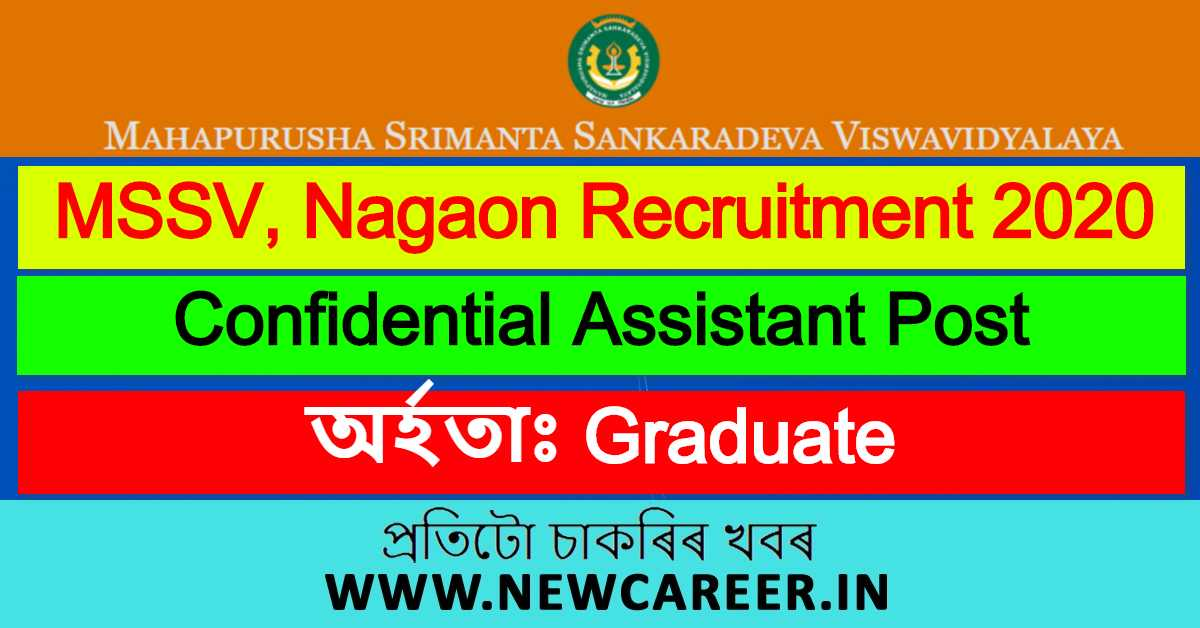 MSSV, Nagaon Recruitment 2020 : Apply For Confidential Assistant Post