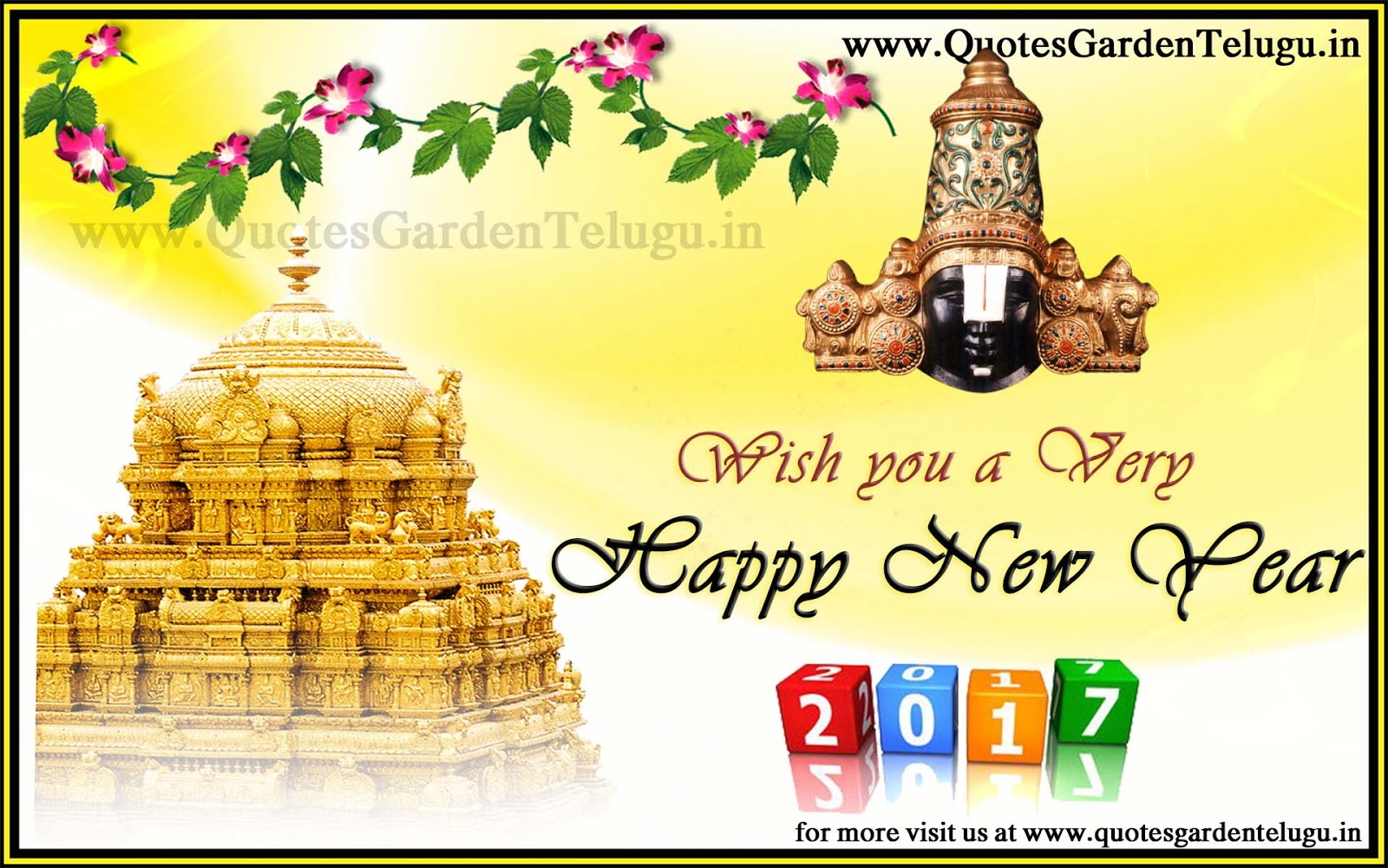 Best happy new year e greeting cards with god wallpapers quotes best happy new year e greeting cards with god wallpapers m4hsunfo
