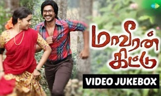 Maaveeran Kittu Jukebox | Super Hit Tamil movie Songs | Non Stop Hits
