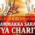 Sammakka Sarakka Jatara Story in English