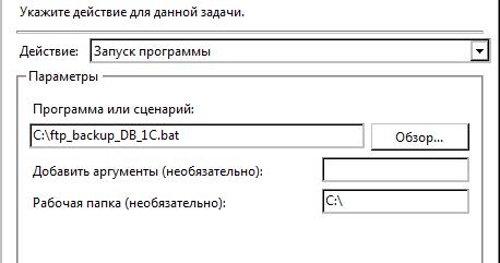 The Bat Кодировка