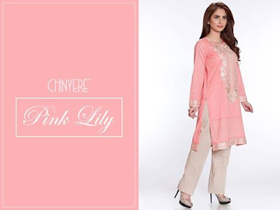Chinyere-introduced-the-festive-edition-dress-eid-ul-adha-collection-2016-12