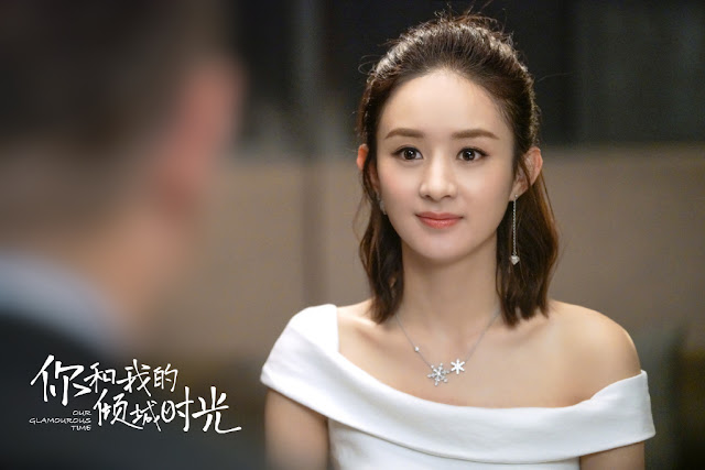 Our Glamorous Time Zhao Liying