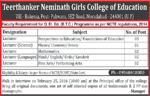 Moradabad Teerthanker Neminath Girls College of Education Faculty Recruitment Advertisement February 2016