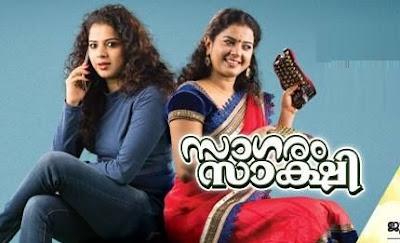Sagaram Sakshi-Surya TV