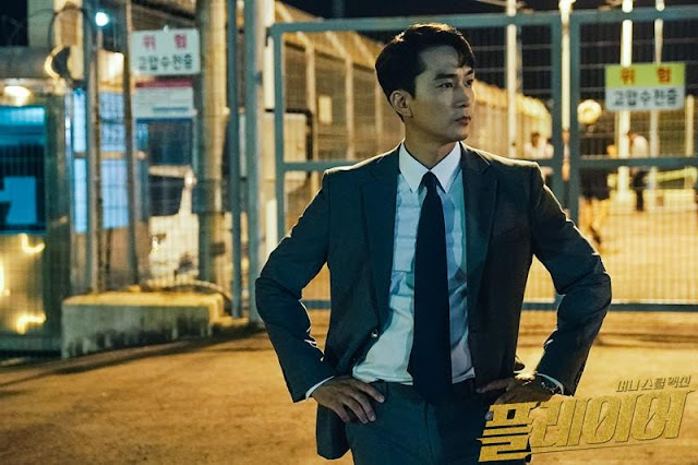 韓劇-Player-線上看-戲劇簡介-人物介紹