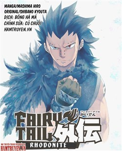 Fairy Tail Gaiden - Lord Knight