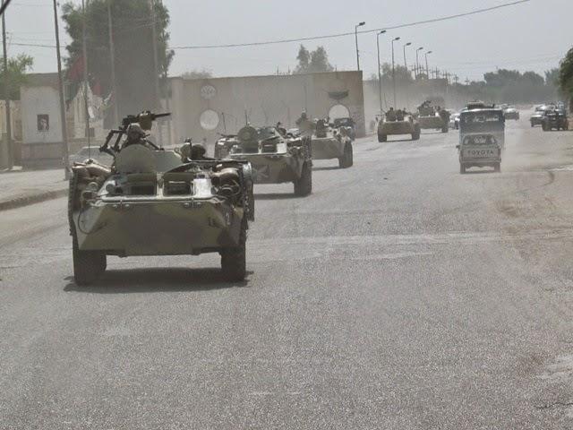 Ірак, патрулювання