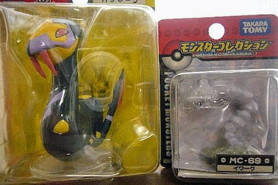 Tomy Seviper figure data carrier size compare