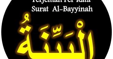 Terjemah Per Kata Surat Al Bayyinah Ayat 1 8 Sakaran