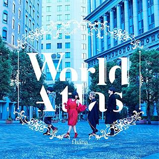 fhána-World-Atlas-歌詞
