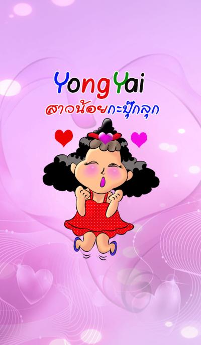 Yongyai Lovely Theme
