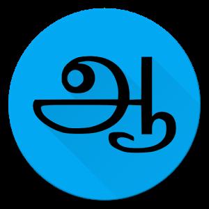 Aathichoodi App