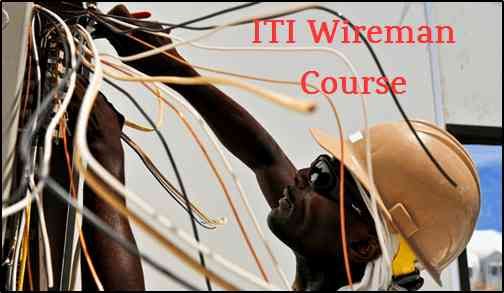 ITI Wireman course details in Hindi