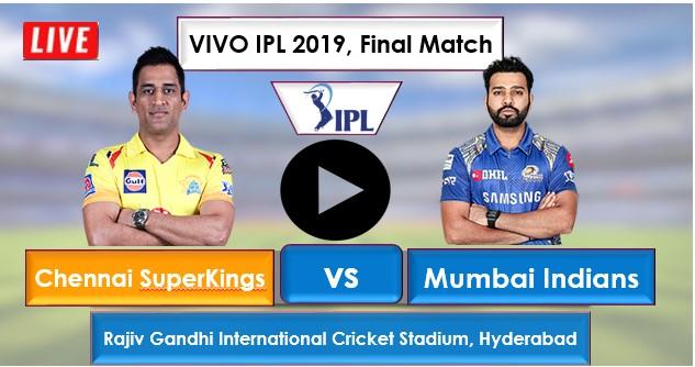 Final match: CSK Vs MI, Live Streaming Free, Mumbai opted to bat