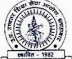 284 Principal uphesc recruitment 2017 notification Latest News update