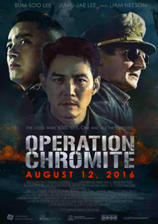 Poster of Operation Chromite 2016 Full Movie BRRip 720p English 950Mb ESub