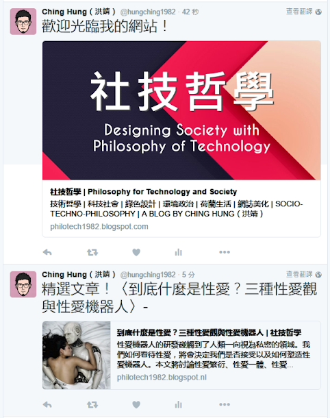 screenshot-twitter.com%2B2016-07-25%2B22-38-29-