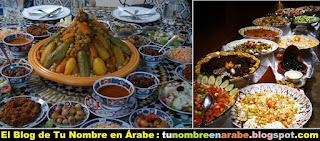 Restaurantes marroquí