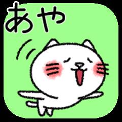 Ayachan neko sticker