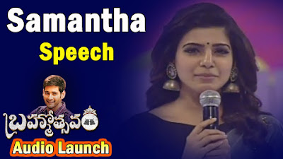 Samantha Speech @ Brahmotsavam Audio Launch