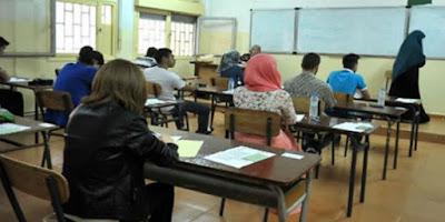 وزارة التربية الوطنية: إلغاء الإختبارات والفروض في المدارس الجزائرية