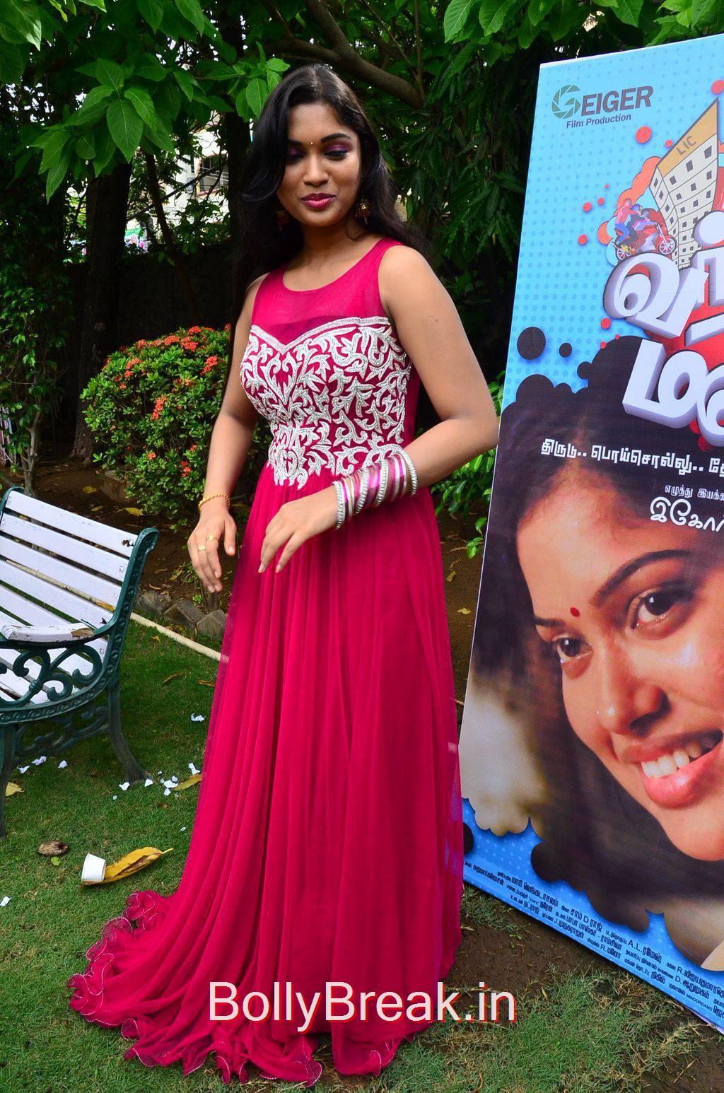 Tamil Actress Priyanka, Priyanka Hot Pics from Vandha Mala Movie Press Meet