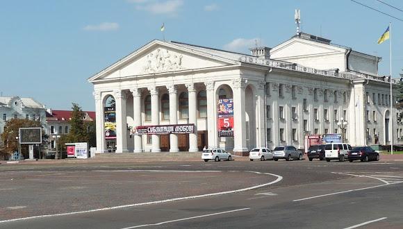 Чернігів. Обласний музично-драматичний театр ім. Т. Г. Шевченка