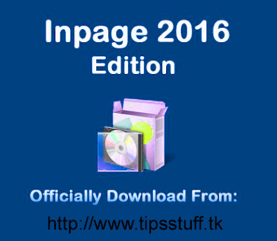 Inpage 2016 Free Download