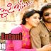 కై రాజా కై (2015) తెలుగు DVDScr 950MB