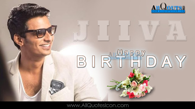 English-Jiiva-Birthday-English-quotes-Whatsapp-images-Facebook-pictures-wallpapers-photos-greetings-Thought-Sayings-free