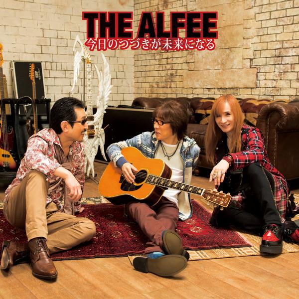 [Single] THE ALFEE - 今日のつづきが未来になる (2016.06.01/RAR/MP3)