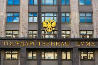 В Госдуму внесен законопроект «О внесении изменений в Федеральный закон «О кредитных историях»