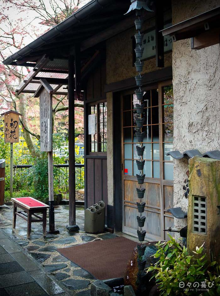kusaridoi d'une maison traditionnelle, Hakone