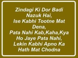Hate myself whatsapp status hindi