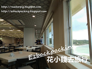 沖繩沙灘酒店朝食會場