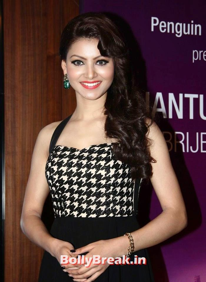 Urvashi Rautela, Mandira Bedi, Bhagyashree at 'Quantum Siege' Book Launch by Amitabh Bachchan