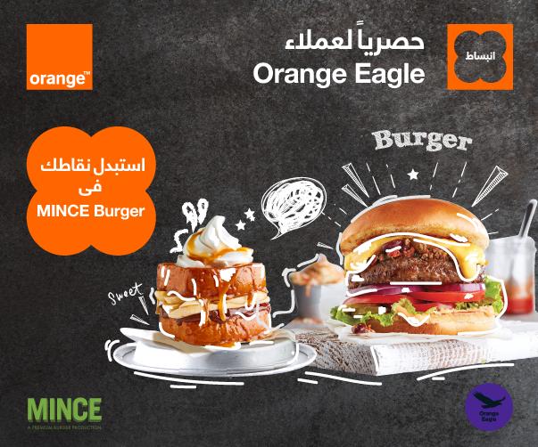 تعرف على العرض المميز من MINCE Burger لعملاء أورانج إيجل 2020