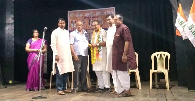 अखिल भारतीय मिथिला पार्टी पश्चिम बंगाल केर पहिल अधिवेशन