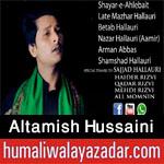 http://www.humaliwalayazadar.com/2017/10/altamish-hussaini-nohay-2018.html