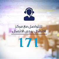 توظيف فوري للخريجين الكويت